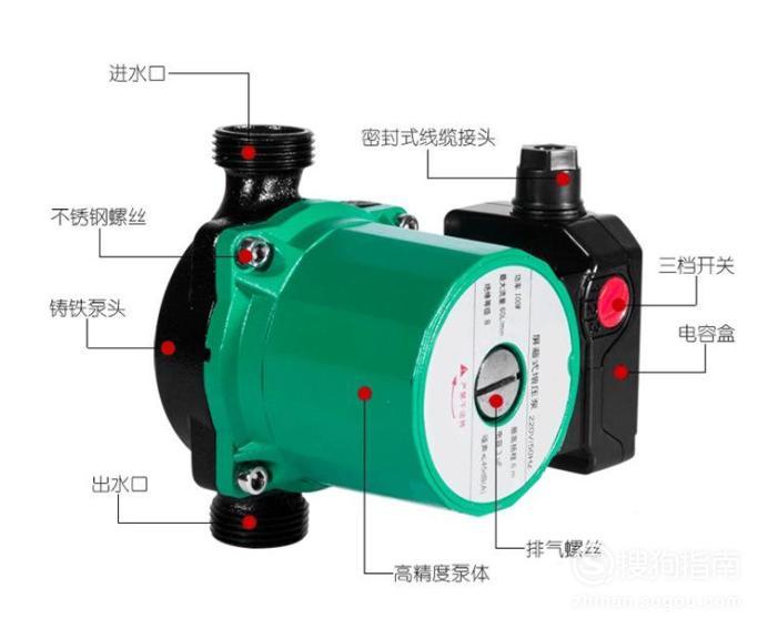 暖气循环泵怎么用