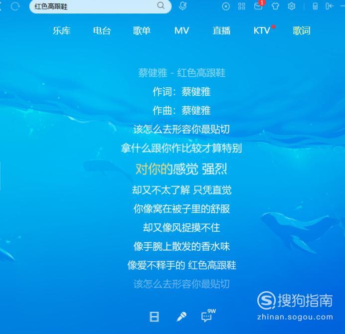 适合表白并且比较容易唱的中文歌?