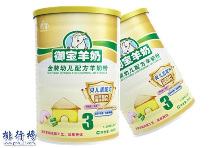 国产羊奶粉哪个品牌好?中国羊奶品牌排行榜推荐 你需要学习了