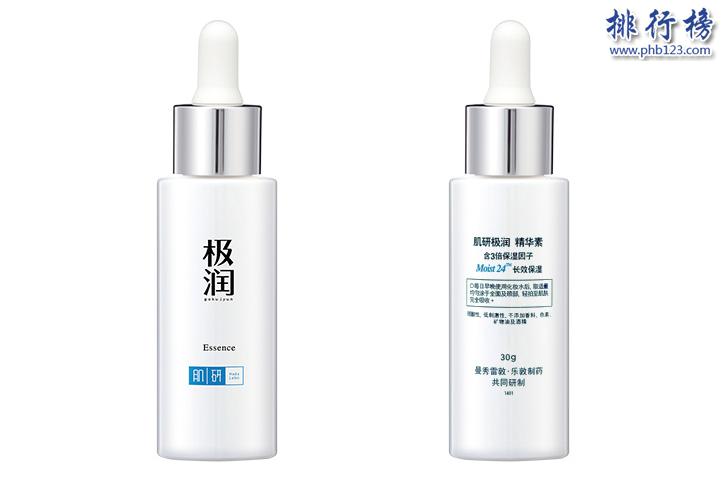 日本保湿平价精华液排行榜 日本保湿平价精华液哪个牌子好