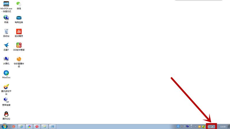 怎么用笔记本电脑连接wifi无线网络 大师来详解