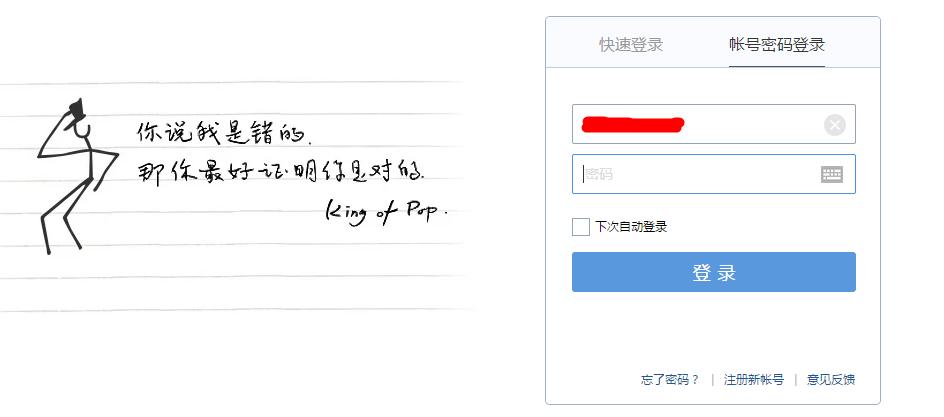 电子邮箱格式怎么写?加精 网络快讯 第7张