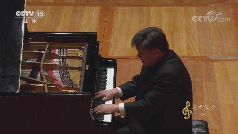 """《CCTV音乐厅》 20200917 """"漫步经典""""系列音乐会(75) """"经典之声""""音乐大师作品音乐会(下)"""