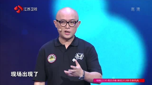 明星脸男嘉宾自曝偶像剧初恋情节 朱翊君飙泪示爱