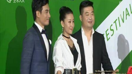 第23届上海电视节红毯《桃花依旧笑春风》剧组 01