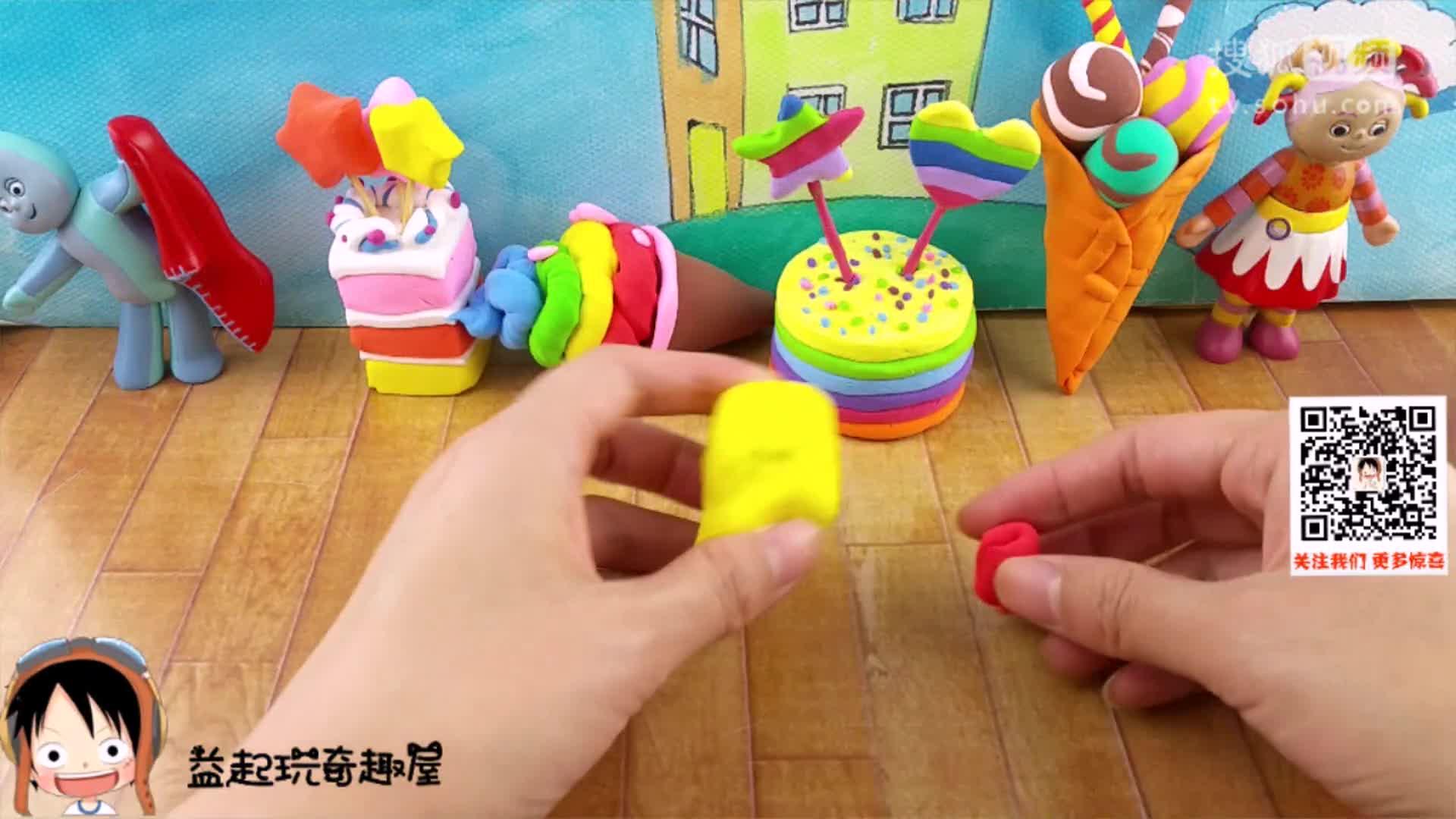 花园宝宝教你做抹茶爱心冰激凌 培乐多彩泥超轻粘土玩具手工DIY食玩游戏