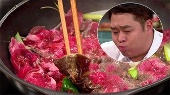 第32期:韩国食神强推牛肉美食