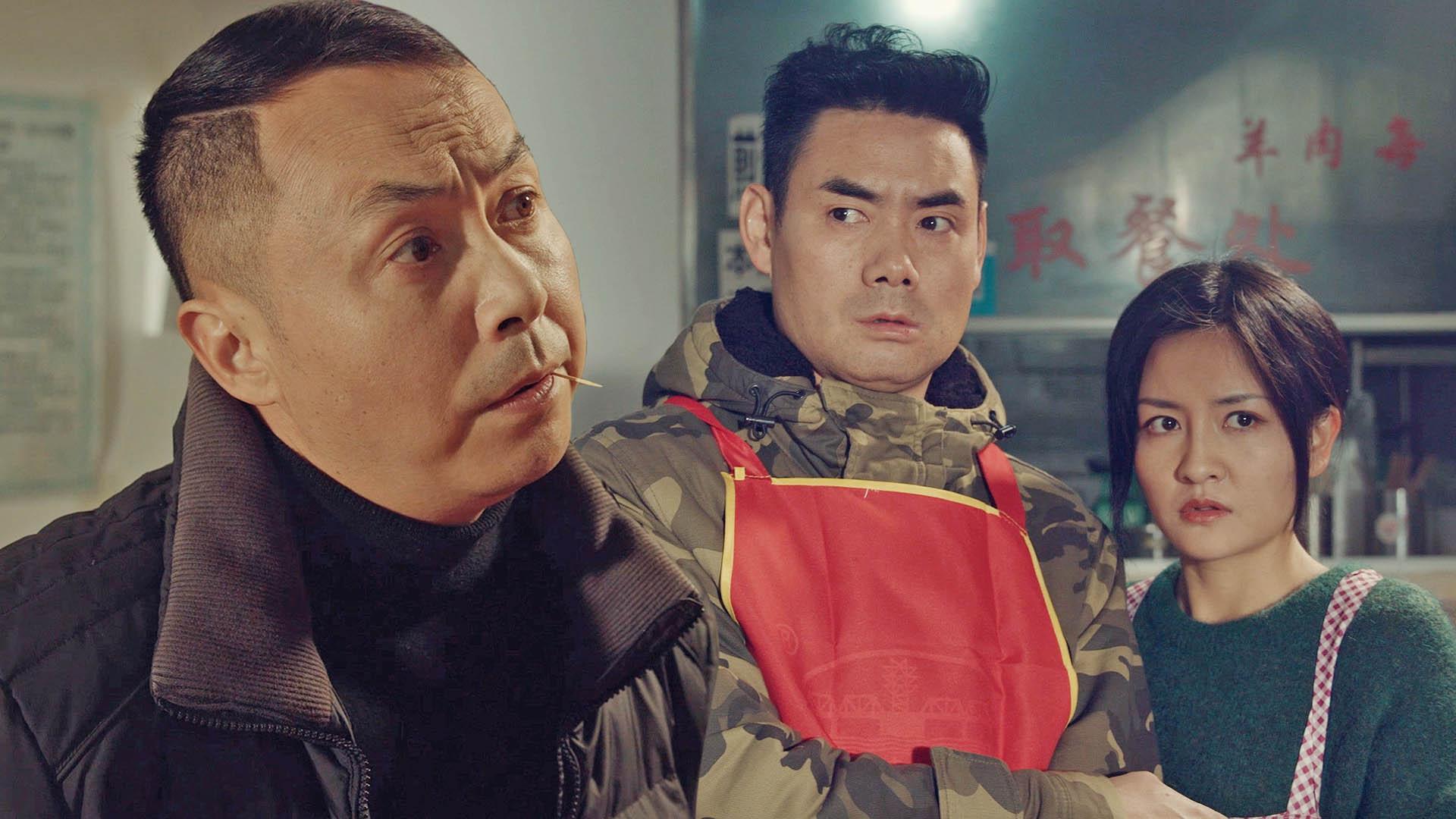 《陈翔六点半》第196集 小伙付不起十块饭钱,喊一帮兄弟堵住小店!