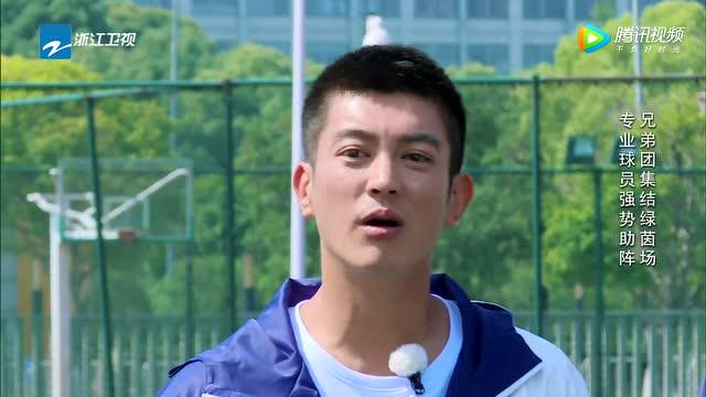 第8期:杨幂踢球邓超带伤上阵