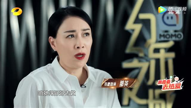第12期:王菲那英赵薇同台互怼爆料