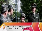 《唱响中国梦》 20170801 三军仪仗队专场