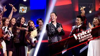 第12期:那英、杨坤队选歌国际范 陈冰离场余枫成黑马