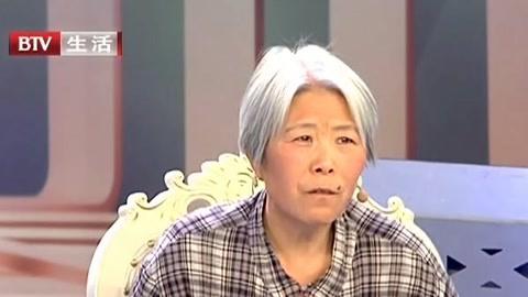 生活广角:六旬老人遭遇养老难题 上节目哭诉寻求解决办法