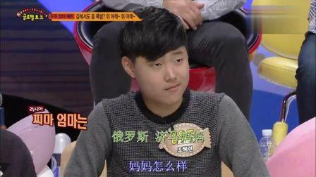 star junior show E297 150301 介质版