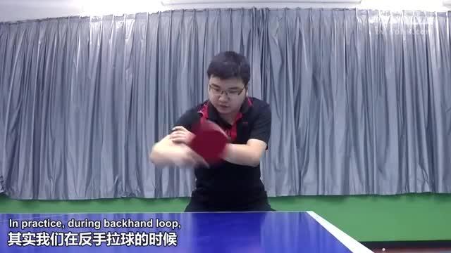 《全民学乒乓横拍篇》第13.3集:反手加转弧圈球动作要领