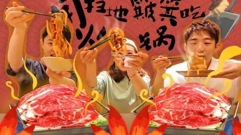 用扫地簸箕吃火锅 日本4