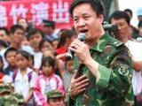 耳畔中国之阎维文为汶川抢险逝去的战士演唱