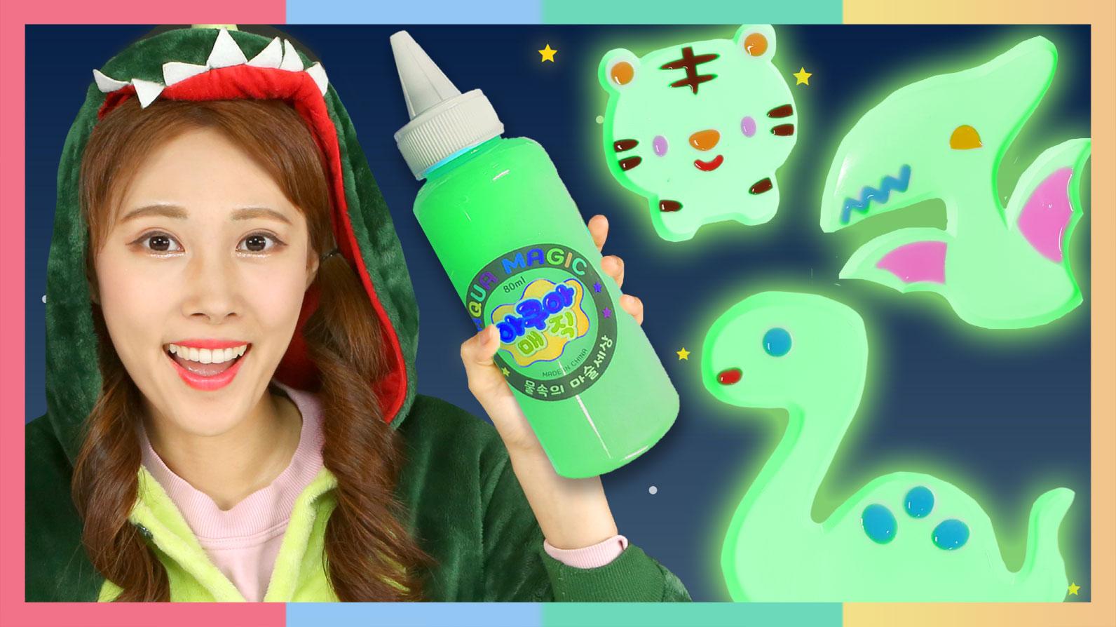 水下梦幻王国!假如所有动物都在海底世界?  凯利和玩具朋友们 CarrieAndToys