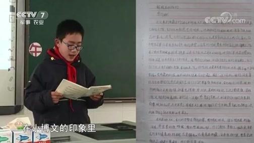 《军旅文化·大视野》 20190628 强军故事会 新时代军礼