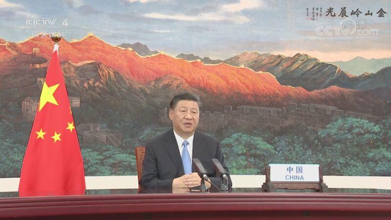 《中国新闻》 20200923 04:00