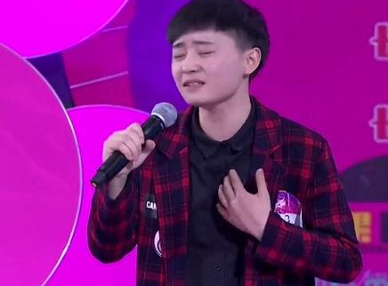 女版杨宗纬唱歌表情太虐