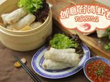 调味生活  创意台湾虾卷