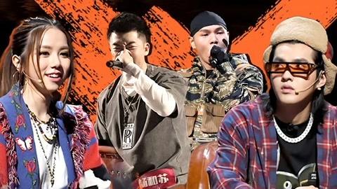 中国新说唱2019之吴亦凡表白选手遭拒 杨和苏发狠向大傻宣战