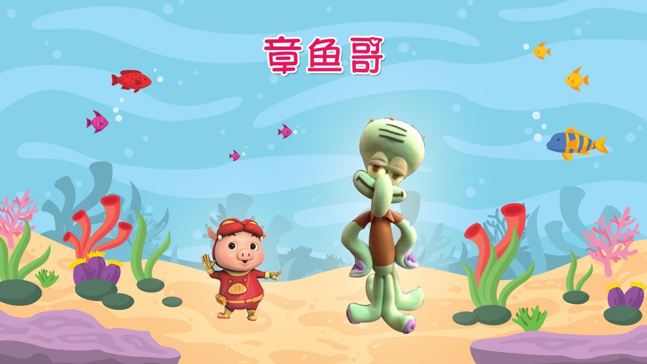 海绵宝宝大鼻子章鱼哥闪亮登场 手把手教你超轻粘土DIY好玩的卡通人物玩具