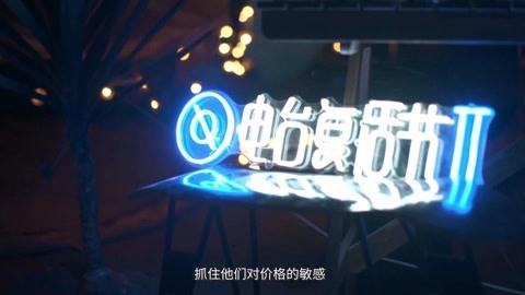 吴晓波频道:《让日本看到中国匠》(下)