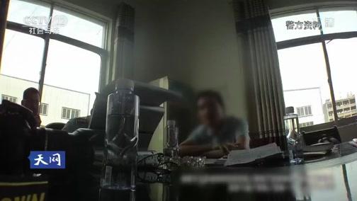 《天网》 20190523 利剑