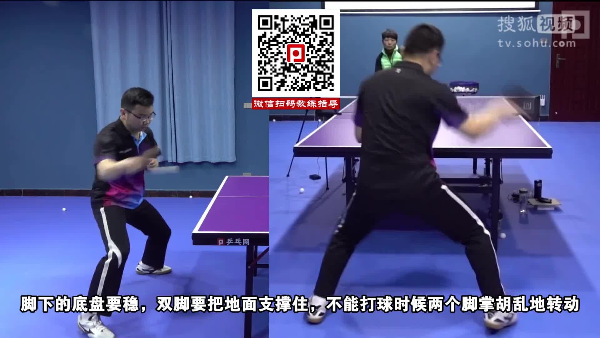 《乒乓球训练日记》第27集:正手连续发力打 湿父示范 乒乓球培训
