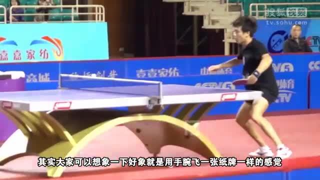 《乒乓球训练日记》第26集:林高远反手拧拉技术 国家队示范 乒乓球培训