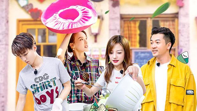 第11期:赵薇摆大排档卖粽子