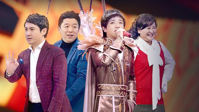 第2期:华晨宇变美猴王飙高音
