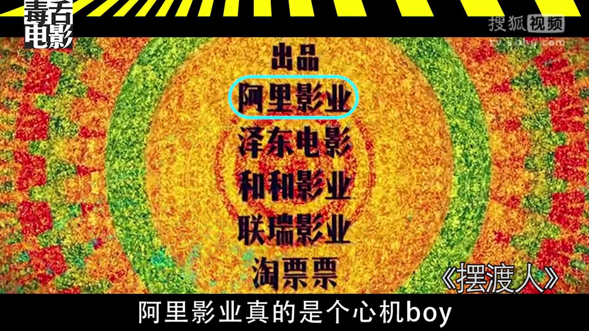 王家卫喜大普奔角逐今年最烂片(他赢定了)   【毒舌预告片】
