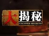 双雄会:林彪初战杜聿明