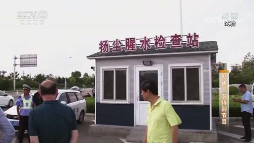 《聚焦三农》 20190916 大豆产业如何突围