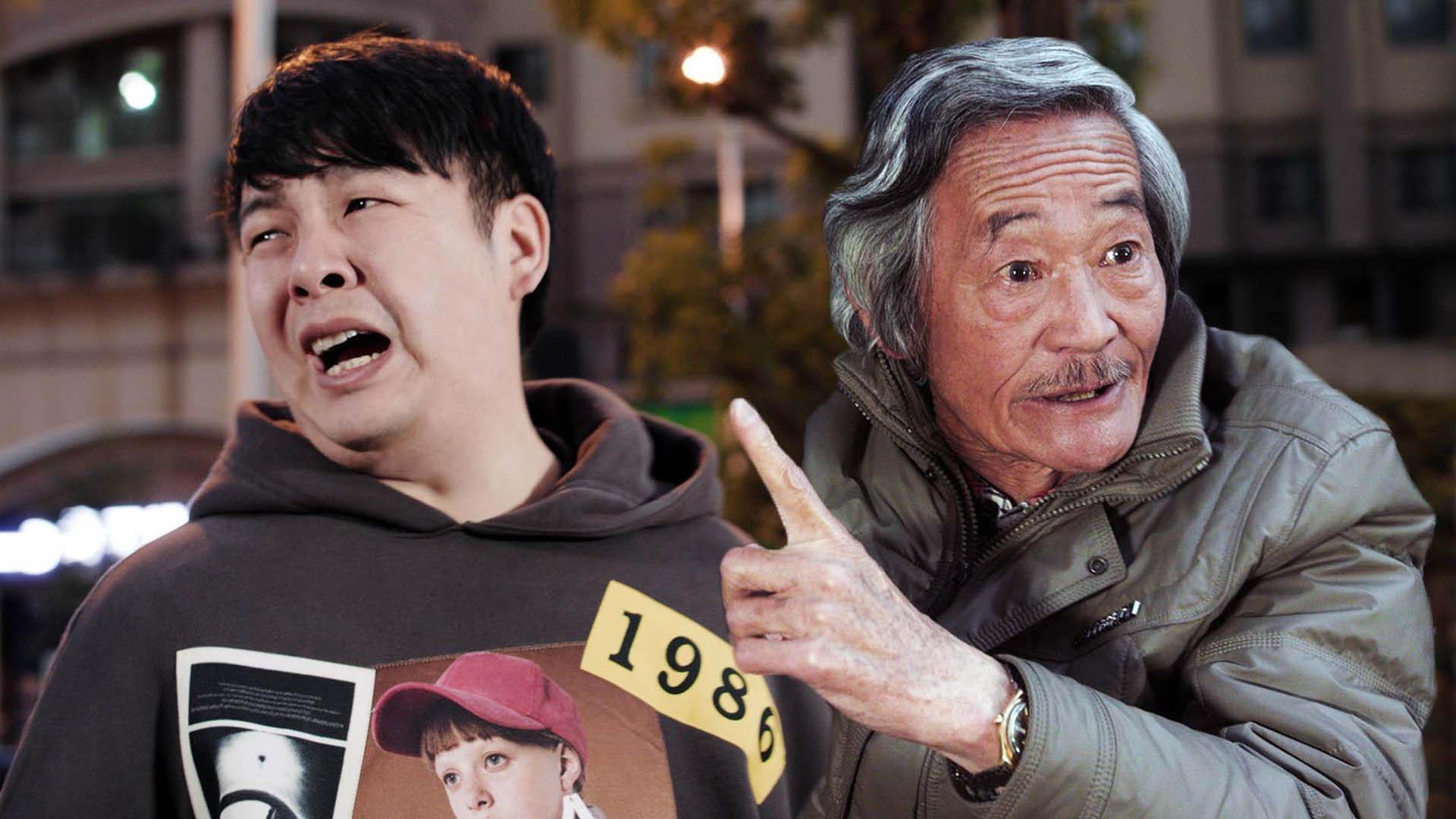 《陈翔六点半》第197集 大爷街头碰瓷,遇到高手损失两千块!