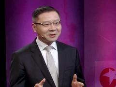 可能影响世界的中国理念,探讨中国崛起背后