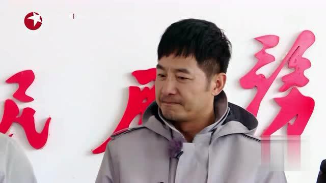 青海贵德县达尕羊村扶贫之旅