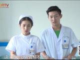 """第26集 老爱""""逃跑""""的病人"""