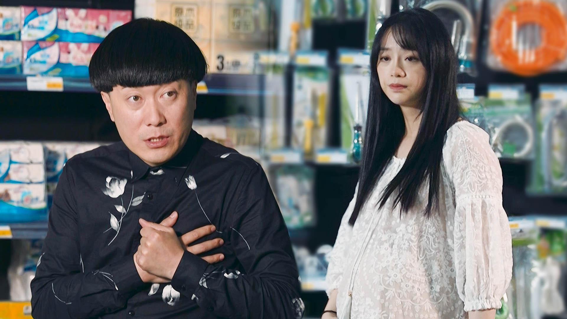 《陈翔六点半》第200集 超市偶遇初恋,怀孕的她如今过得很惨!