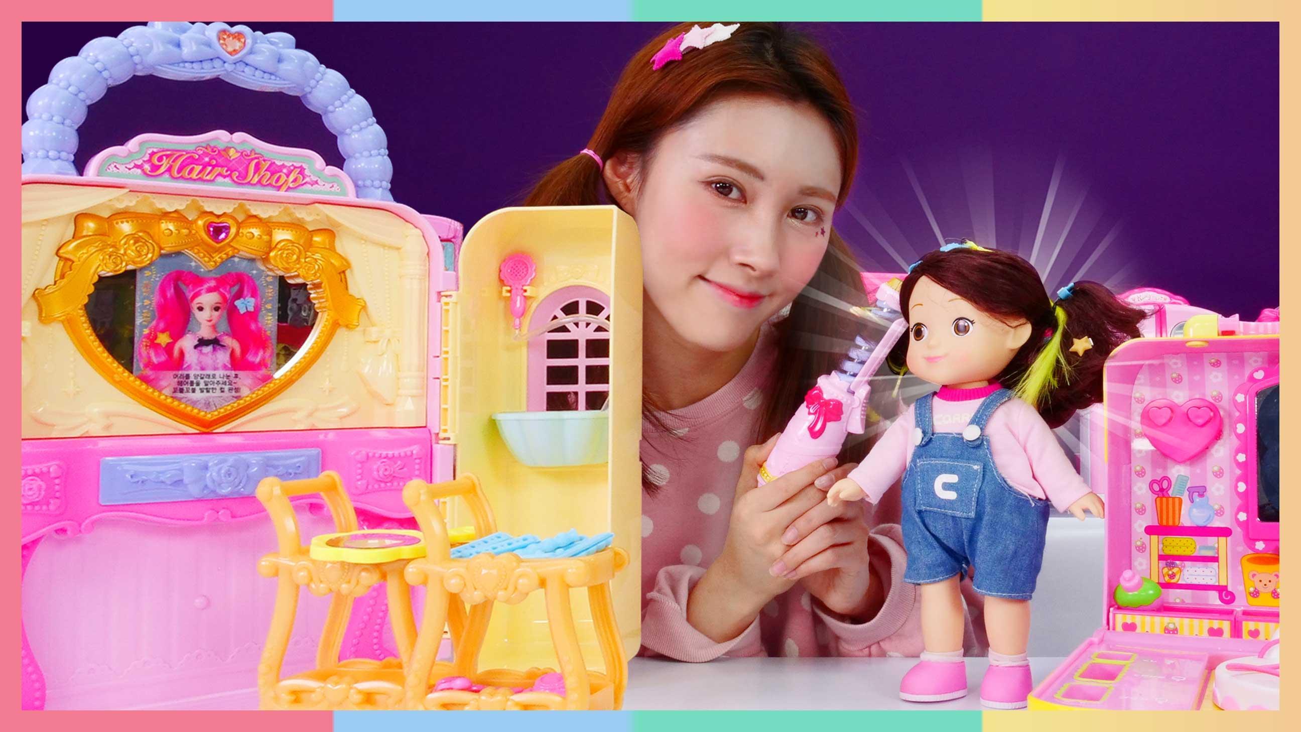 小凯利的三种公主发型大公开(凯利版)| 凯利和玩具朋友们 CarrieAndToys