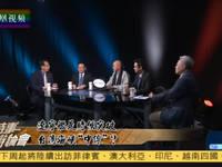 """辽宁舰是时候突破台湾海峡""""中线""""?"""