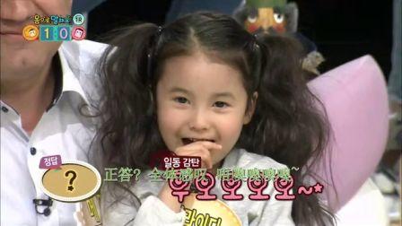 Star junior show 150329