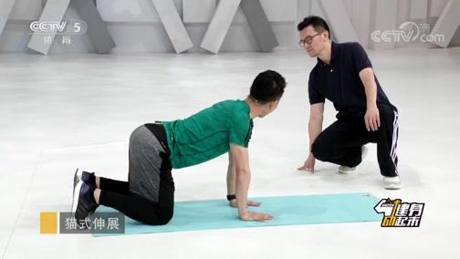 [健身动起来]20191015 健身舞