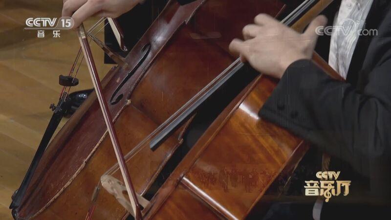 """《CCTV音乐厅》 20200915 """"音符中的画卷""""主题音乐会(上)"""