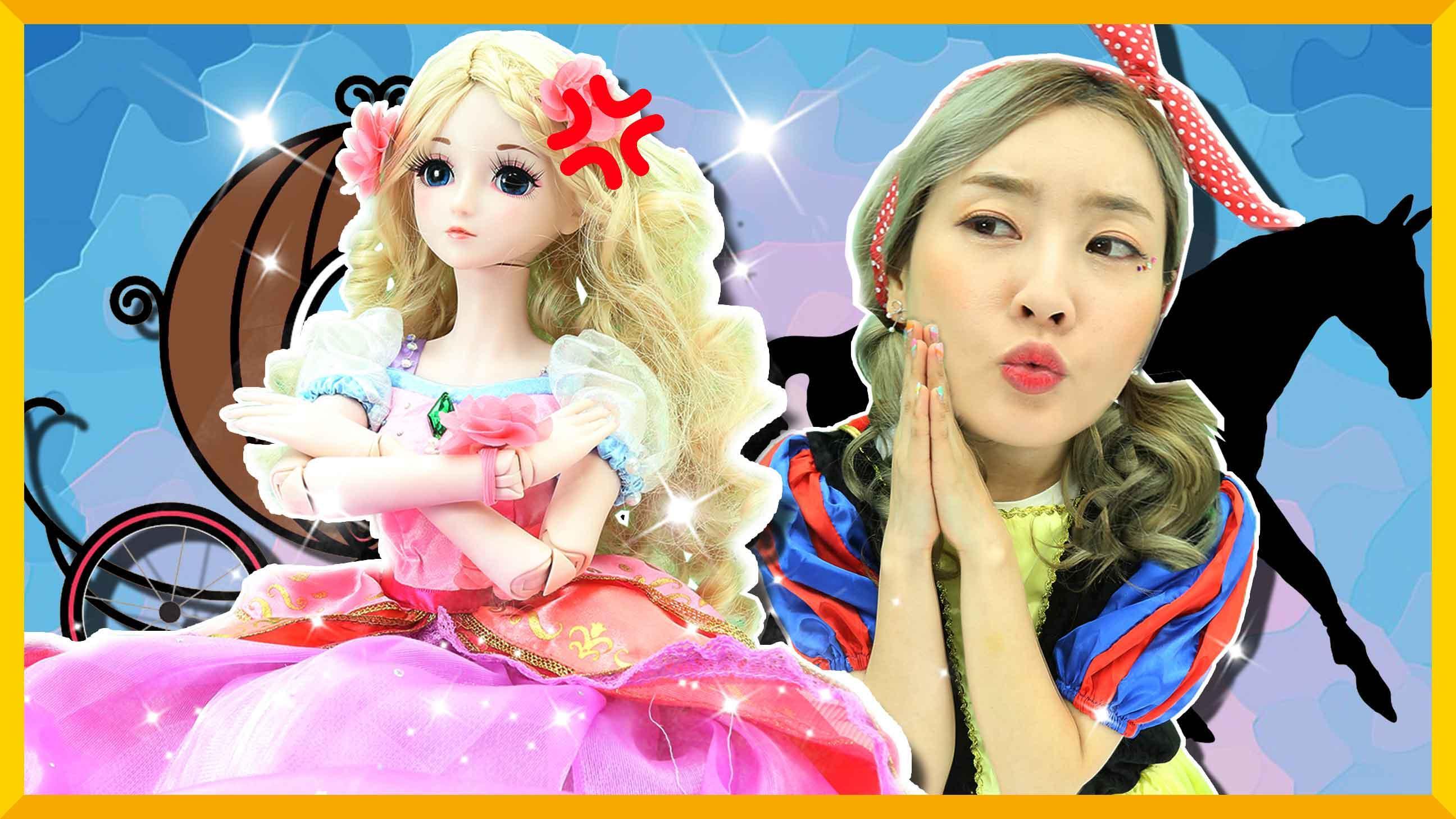 新手化妆师爱丽~给超大灵公主打造派对造型吧   爱丽和故事 EllieAndStory