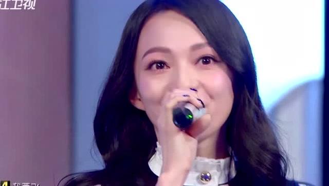 第9期:张韶涵与冯提莫同台献唱