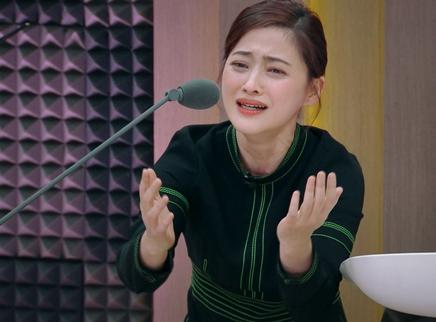 第9期:梅婷跪地配音一秒催泪